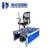 椅子穩定性測試機(活動特價) HD-KF778