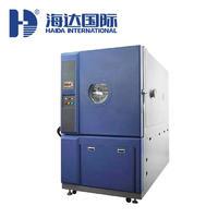高空低氣壓試驗箱 HD-E714