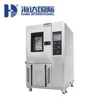 可程式恒溫恒濕試驗箱(不鏽鋼) HD-E702-408