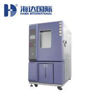 恒溫恒濕試驗箱 HD-E702-408