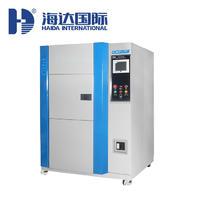 冷熱衝擊試驗箱 HD-E703-50