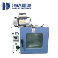 真空烘箱(幹燥箱) HD-E804-45AB