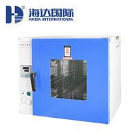 電熱恒溫鼓風幹燥箱 HD-E804-A