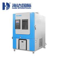高低溫濕熱交變試驗箱 HD-E702-408