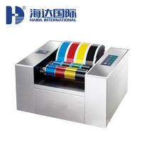 凹版油墨展色儀 HD-A845
