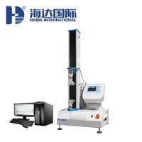 電腦伺服拉力材料試驗機 HD-B609B-S