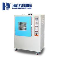 膠帶老化試驗機 HD-E704