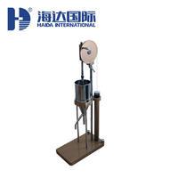 紙漿打漿度測定儀 HD-A817
