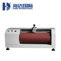 DIN耐磨試驗機 HD-P307
