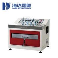 皮革動態防水試驗機 HD-P305
