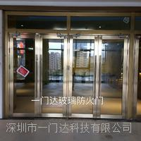 深圳不鏽鋼玻璃防火門 c-01