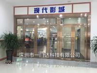 深圳不鏽鋼防火門 2012/8