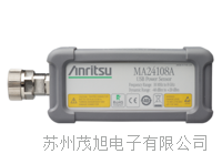 微波USB 功率傳感器 MA24108A