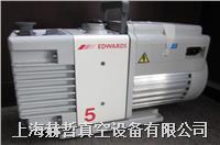 進口真空泵維修 英國Edwards RV5 真空泵維修