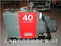進口真空泵維修 上海真空泵維修 英國Edwards E2M40 真空泵維修