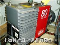 進口真空泵維修 上海真空泵維修 英國Edwards E2M80 真空泵維修