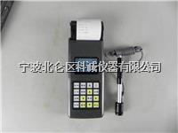 里博LHL-110冲击装置里氏硬度计 LHL-110