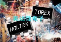 HT7015電壓檢測IC(芯片) HT7015