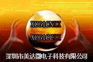 XC61CN3502MR電壓檢測IC(芯片) XC61CN3502MR