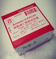 植物细胞悬液制备试剂盒   BB-45122-50T BB-45122-50T