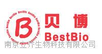 BB-441241    BestBio贝博生物  微管染色试剂盒  BB-441241 -50T