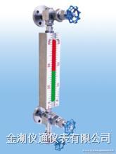 雙色石英管液位計 SG49W