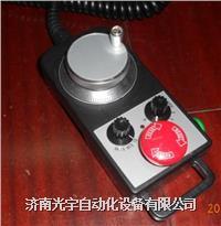 山东济南光宇外挂手轮外挂电子手轮GY004