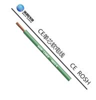 欧标电缆、CE认证出口欧洲电线 CE认证电缆(H05V-U H05V-R H05V-K H07V-U H07V-K HO5VV-F)厂家直销 ho7vv-k