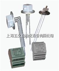 UDX-41電極式液位計