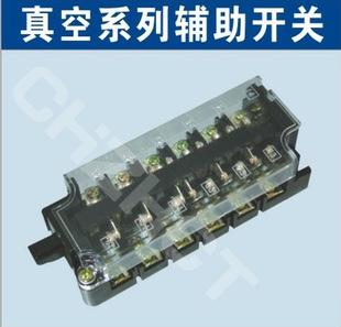 NK6-1真空接触器辅助乐动体育app网站上海五久 价格 厂家 参数 说明 NK6-1