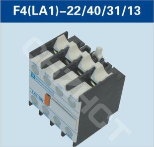 LC1接触器LA1-DN31辅助乐动体育app网站上海五久 价格 厂家 参数 说明 LA1-DN31