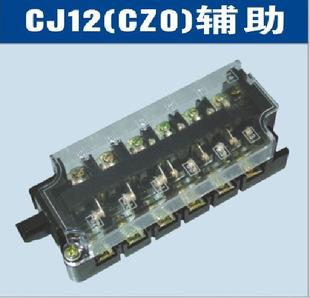 CJ12-400A接触器辅助乐动体育app网站上海五久 价格 厂家 参数 说明 CJ12-400A