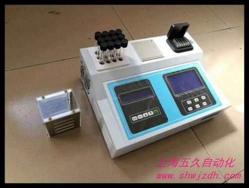 HJ-30B型便携式COD氨氮总磷三合一检测仪速测仪