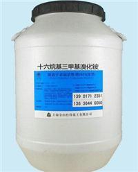 十六烷基三甲基溴化铵固状