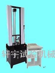 電線電纜拉力試驗機  XY-5000