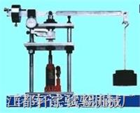 塑料管材壓力試驗機 XY-8000