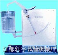 橡膠密度計測試儀 XY-6037