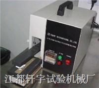 電動色牢度摩擦儀 電動摩擦色牢度摩擦測試儀 水果视频成年版app污儀器 XY-6020