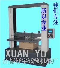紙箱壓縮試驗機 窩蜂箱抗壓試驗機 紙箱壓力試驗機 XY-1KN