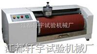 DIN磨耗試驗機 XY-6073