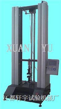 橡膠拉力試驗機 XY-5000