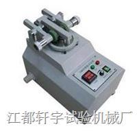 TABER磨耗試驗機 XY-6011