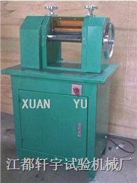 刨片機 XY-300