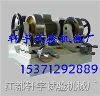 雙輪磨片機 XY-6072