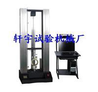 電子材料拉力試驗機 XYS-5000