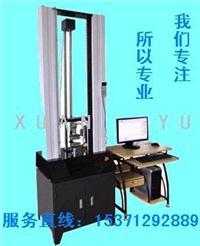 塑料啞鈴試樣拉力試驗機 XY-5000