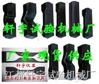 ASTM橡膠裁刀 裁刀 XY
