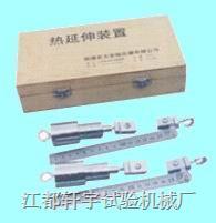 電線電纜熱延伸性能試驗機 XY-RYS