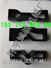 15X150矩形裁刀 XY