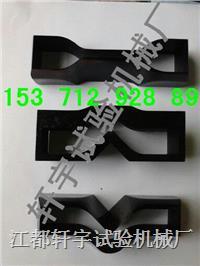 一型啞鈴衝刀 標準衝刀 XY